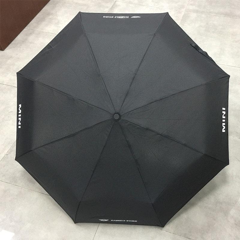 Auto-open-close-BMW-Pocket-Umbrella