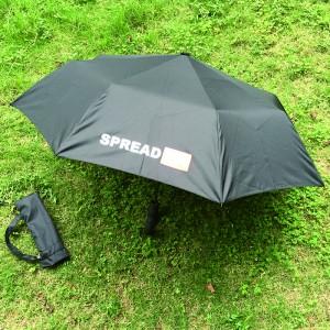 Senior Umbrella J Handle Wind Resistant Black 3 Folding Rain Umbrella for Business Occasion